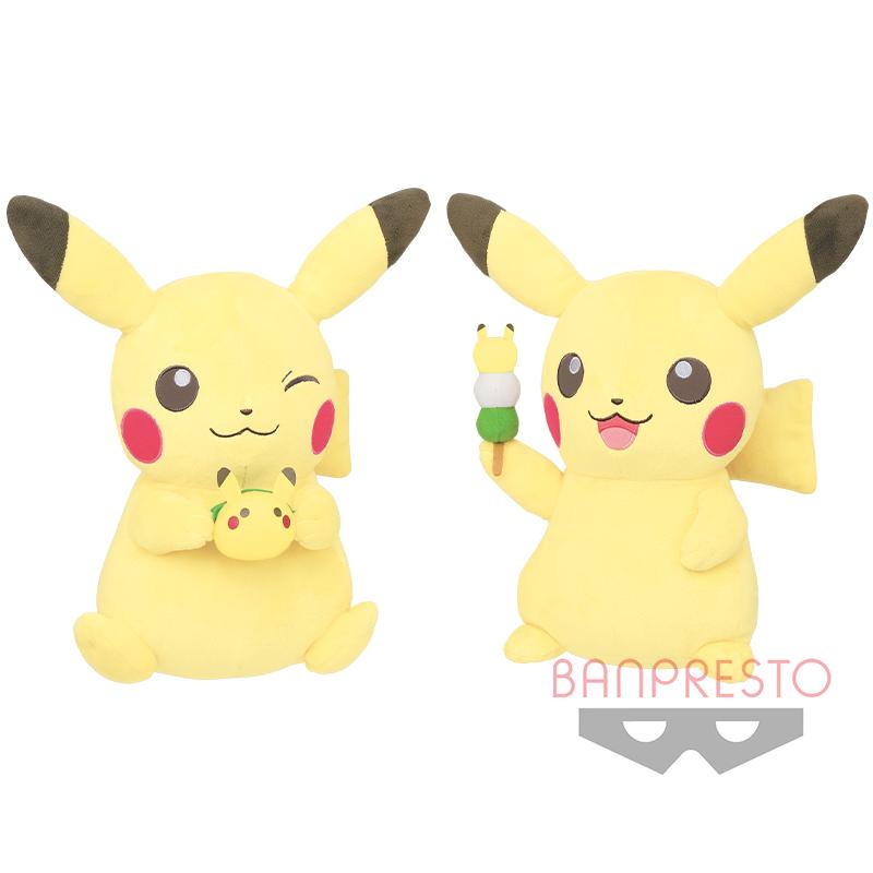 Pokémon Tea Party でっかいぬいぐるみ~和菓子コレクション~