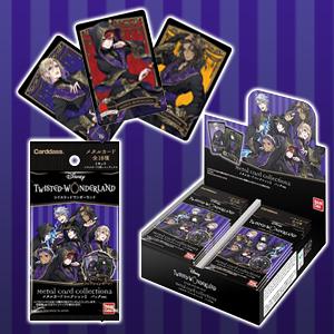 ディズニーツイステッドワンダーランド メタルカードコレクション2 パックver
