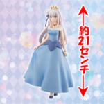 Re:ゼロから始める異世界生活 SSSフィギュア-童話シリーズ・エミリア・眠り姫-