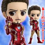 Q posket MARVEL -IRON MAN- Battle Ver.  A