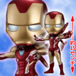 Q posket MARVEL -IRON MAN- Battle Ver.  B