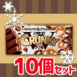 【チョコフェア】クランキーダブル(プレッツェル) 10個セット