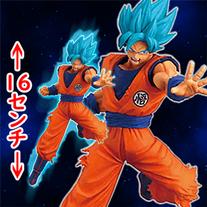 ドラゴンボール超-超戦士列伝Ⅱ~第四章-下級戦士の覚醒~-スーパーサイヤ人ブルー孫悟空