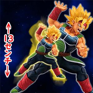ドラゴンボール超-超戦士列伝Ⅱ~第四章-下級戦士の覚醒~-超サイヤ人バーダック
