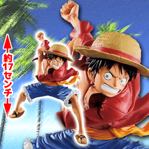 ワンピース MAXIMATIC THE MONKEY.D.LUFFY Ⅰ300x300