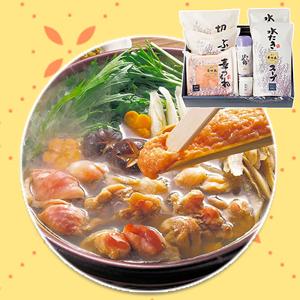 博多華味鳥の水炊きセット(3~4人前)