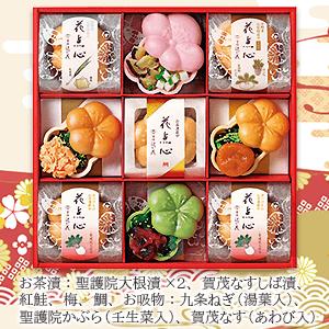 京のお茶漬と京野菜のお吸物【直送】
