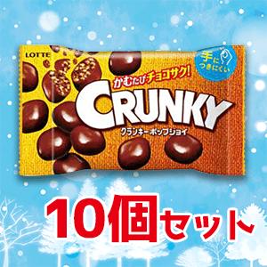 【10個セット】クランキーポップジョイ