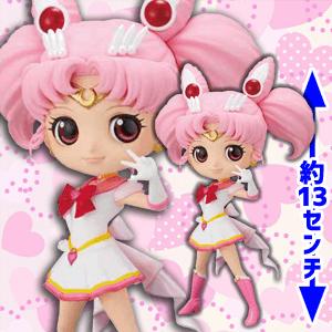 劇場版「美少女戦士セーラームーンEternal」 Q posket-SUPER SAILOR CHIBI MOON-ノーマル