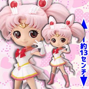 劇場版「美少女戦士セーラームーンEternal」 Q posket-SUPER SAILOR CHIBI MOON-レア