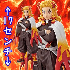 鬼滅の刃-フィギュア-絆ノ装-拾ノ型-煉獄杏寿郎