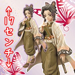 鬼滅の刃-フィギュア-絆ノ装-拾ノ型-胡蝶しのぶ