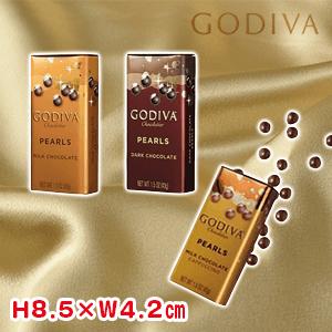 GODIVAパールアソート