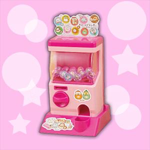 すみっコぐらし だがし屋 カプセルマシンおもちゃ-ピンク