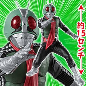 仮面ライダー 英雄勇像 仮面ライダー新1号