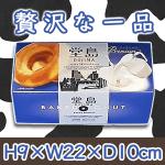 堂島リッチミルクベイクドドーナツ
