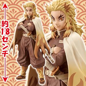鬼滅の刃 フィギュア-絆ノ装-拾壱ノ型