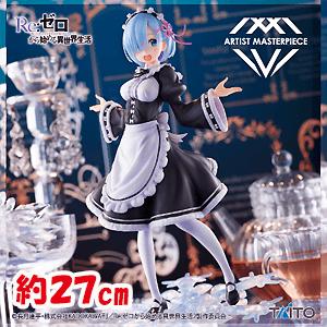 Reゼロから始める異世界生活AMP レム フィギュア~Winter Maid image ver.~