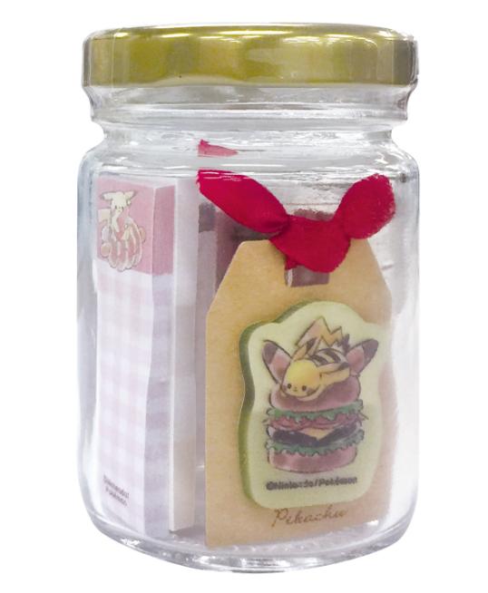 瓶入り付箋「Pikachu number025」パン柄