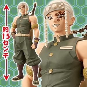 鬼滅の刃-フィギュア-絆ノ装-拾弐ノ型~宇髄-天元~