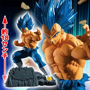 DRAGONBALL Z DOKKAN BATTLE 6TH ANNIVERSARY FIGURE-超サイヤ人ゴッド超サイヤ人ベジータ(進化)-300x300