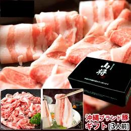 豚肉 しゃぶしゃぶ アグー豚 豚しゃぶ