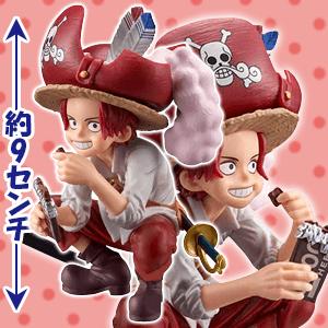 【橋渡し】ワンピース DXF~THE GRANDLINE CHILDREN~ワノ国 vol.1