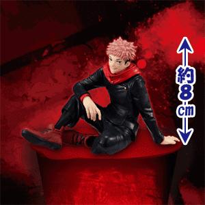 【たこ焼き】呪術廻戦 ぬーどるストッパーフィギュア-虎杖悠仁-